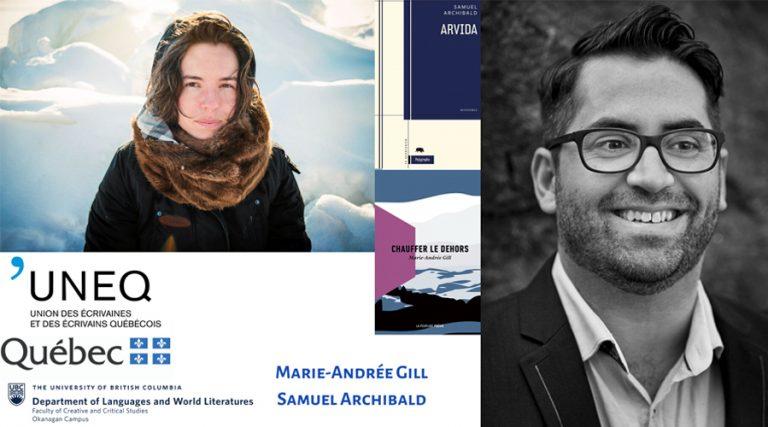 Marie-Andrée Gill and Samuel Archibald