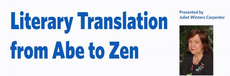 Literary Translation from Abe to Zen